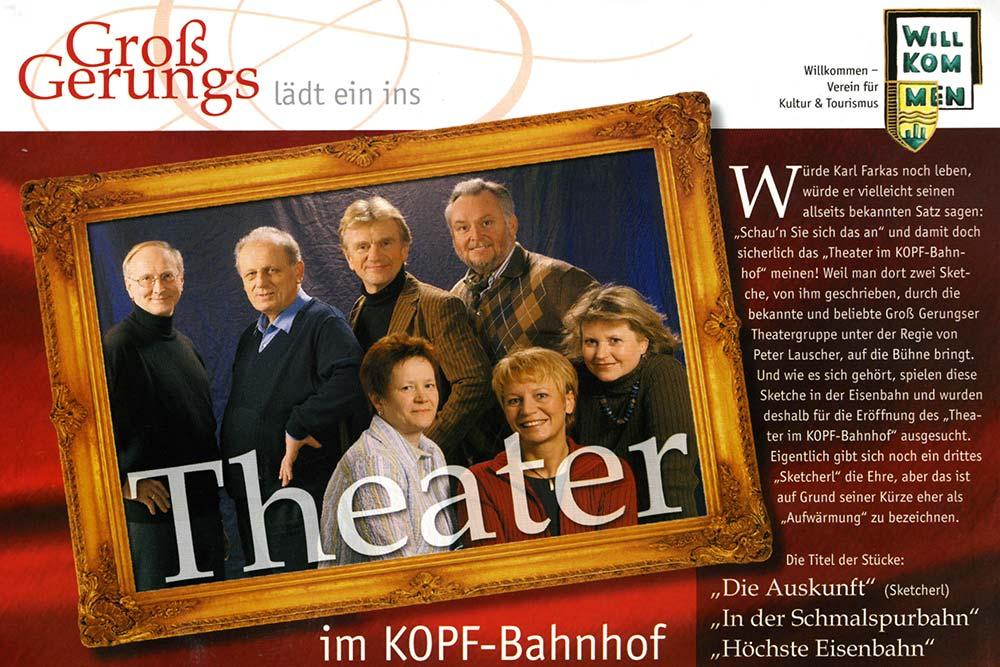 2005_HoechsteEisenbahn_TheaterCover
